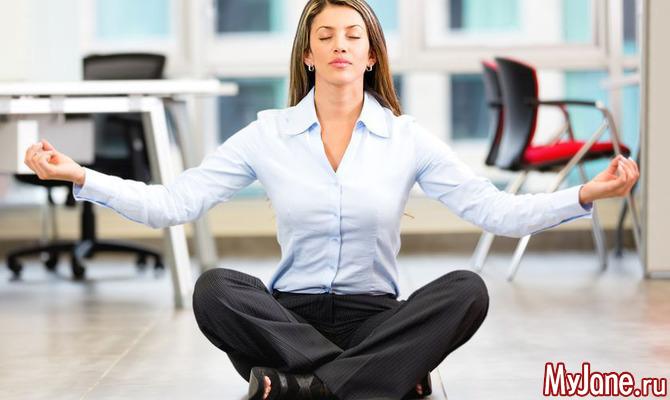 Здоровье в порядке: зарядка-«невидимка» в офисе