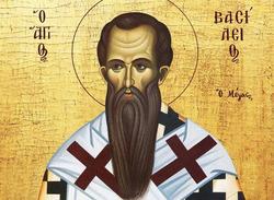 День Василия Великого