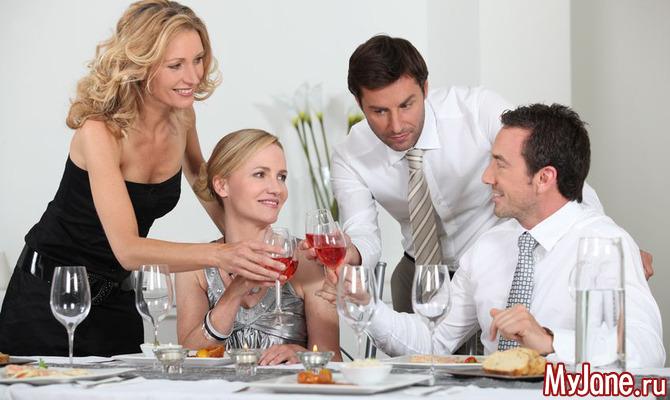 Правила гостевого этикета