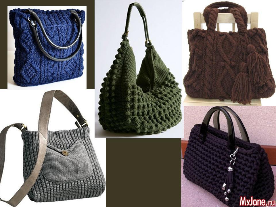 d901ad31b56b Вязаные сумки: стильные вещи своими руками - сумки, вязаные сумки ...
