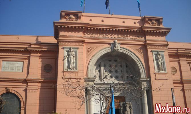 Египетский национальный музей в Каире – уникальная сокровищница древних артефактов