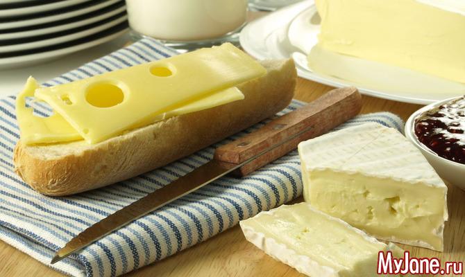 Сырное раздолье
