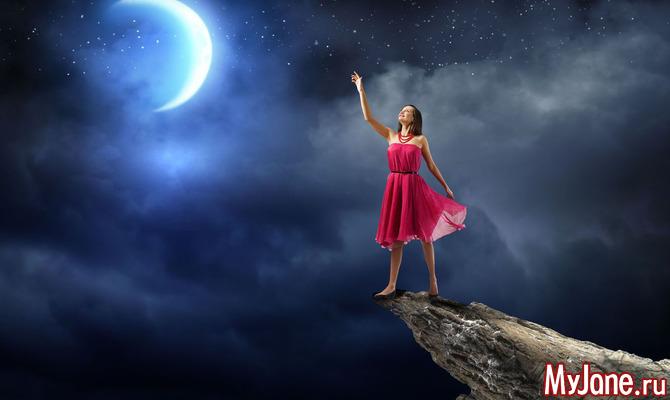 Астрологический прогноз на неделю с 31.07 по 06.08