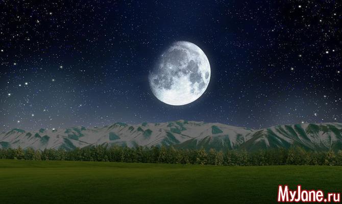 Астрологический прогноз на неделю с 19.06 по 25.06