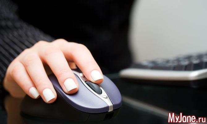 Синдром компьютерной мыши
