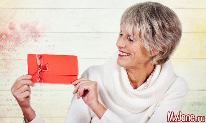 Мама мия: идеи лучших подарков для свекрови