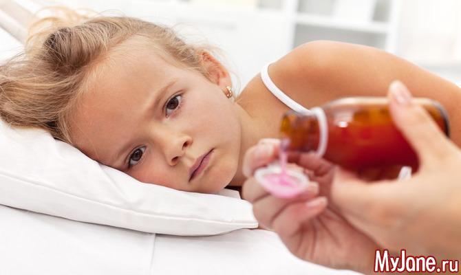 Как дать ребенку лекарство?