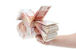 Подсчитано, сколько денег россиянину нужно для счастья