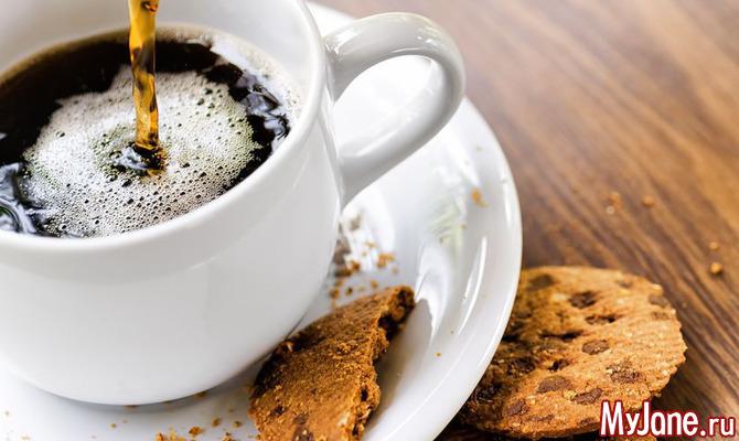 Чашечка кофе и что из неё вытекает…