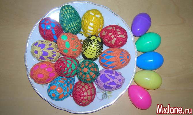 Пасхальное украшение. Чехольчики для яиц. Вязание крючком