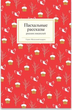 """Конкурс """"Поделись постным рецептом"""" на Diets.ru"""