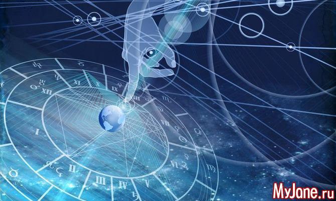 Астрологический прогноз на неделю с 03.04 по 09.04