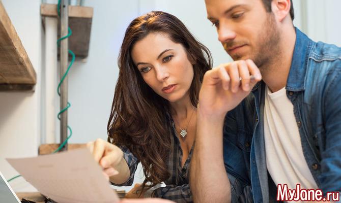Как понять, что вам пора менять работу?