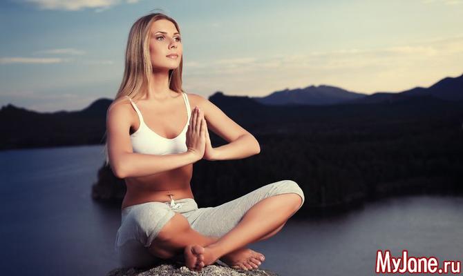 Крийя из йоги для избавления от ущербных привычек
