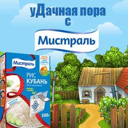 """Конкурс рецептов """"уДачная пора"""" на Поваренок.ру"""