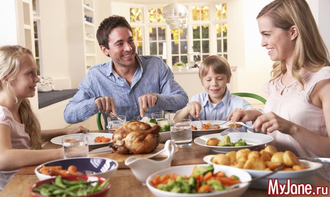 Семейный ужин. Темы для беседы