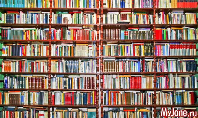 Как выбрать в магазине действительно хорошую книгу