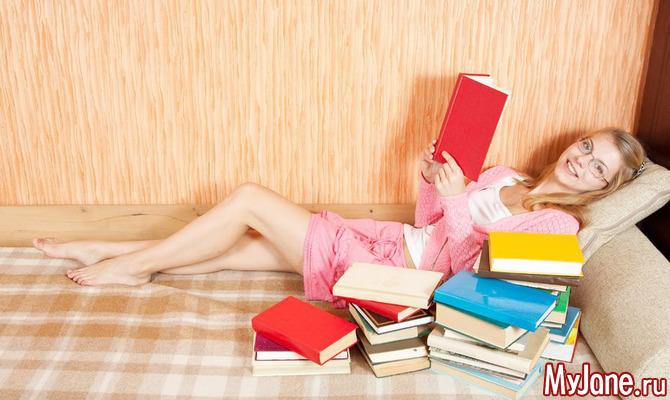 Как начать больше читать