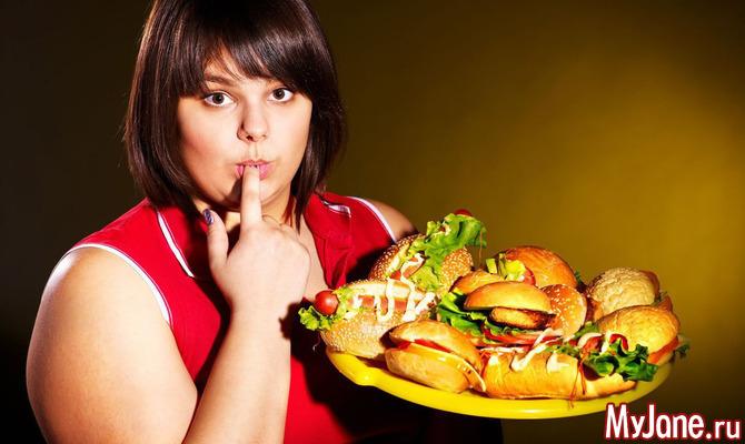 Пищевая зависимость: как с ней справиться?