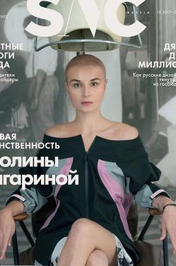 Полина Гагарина... осталась без волос