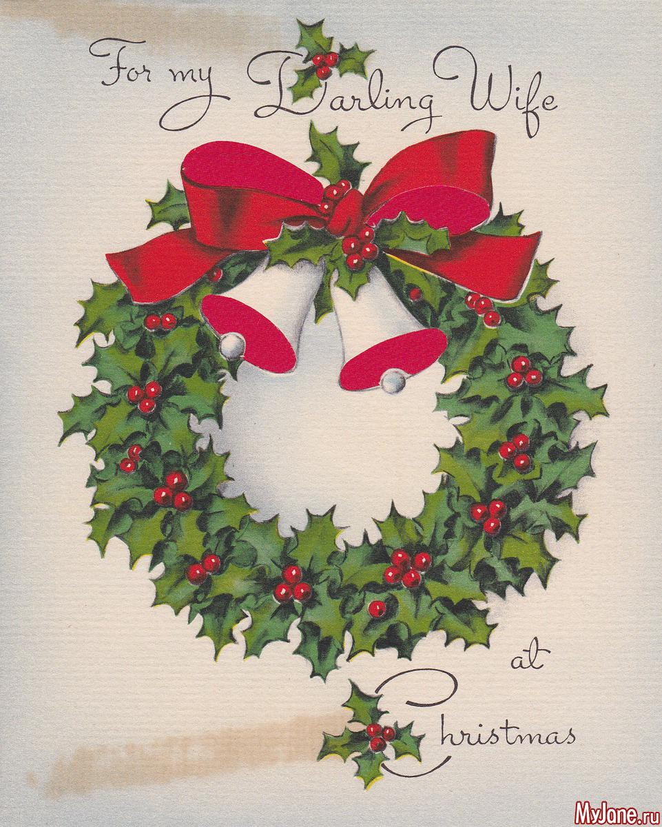 Написать, открытки с рождеством в англии