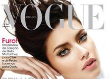 На обложке популярнейшего издания - бразильского Vogue фото