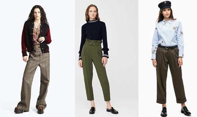 Осенние брюки 2017