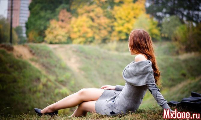 Осень – пора вдохновения