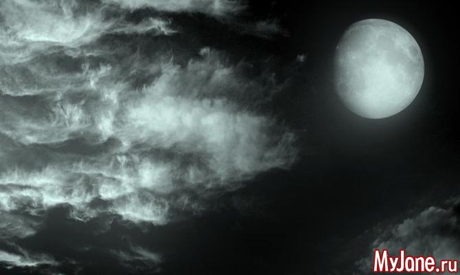 Астрологический прогноз на неделю с 16.10 по 22.10