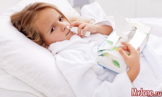 Как помочь малышу при насморке?