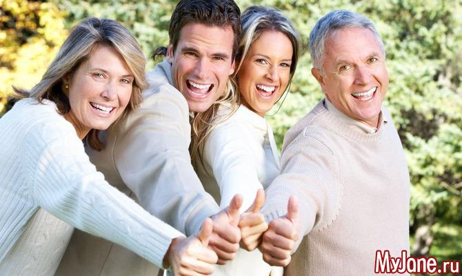 Родители и взрослые дети Психология хитроумных отношений 27