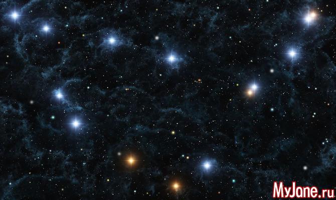 Астрологический прогноз на неделю с 23.10 по 29.10