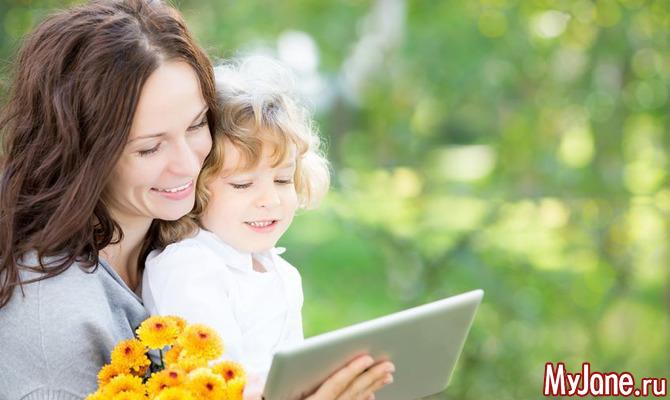 Как учить иностранные языки с малышом?