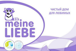 Конкурс обзоров на MyCharm.ru от Meine Liebe