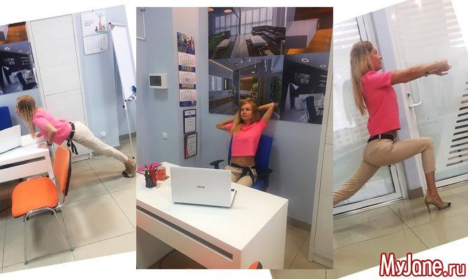 Офис вместо тренажерного зала