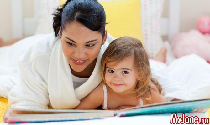 Чем занять детей раннего возраста
