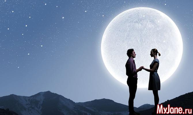Любовный гороскоп на неделю с 09.04 по 15.04