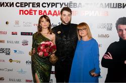 Алина Делисс на презентации альбома Владимира Брилёва