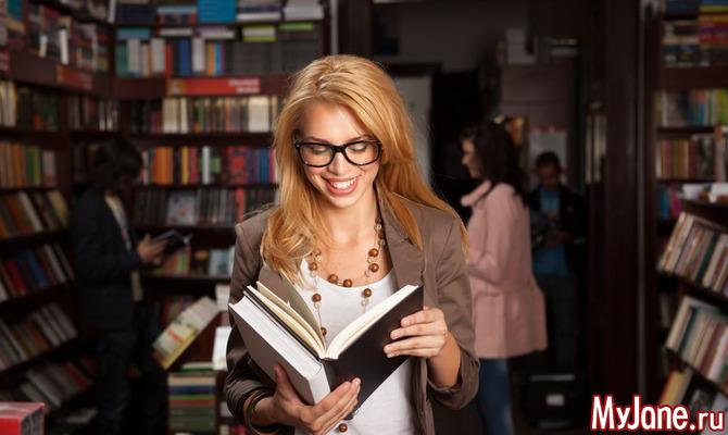 23 апреля - Всемирный день книги и авторского права