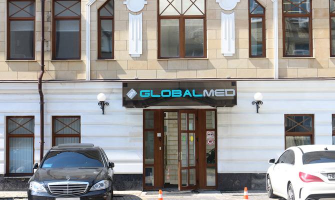 ГлобалМед – сеть оздоровительных центров