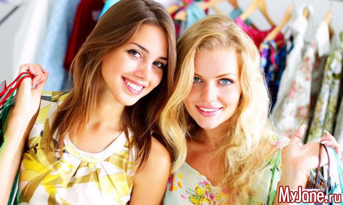 Что купить на распродажах: главные модные тренды