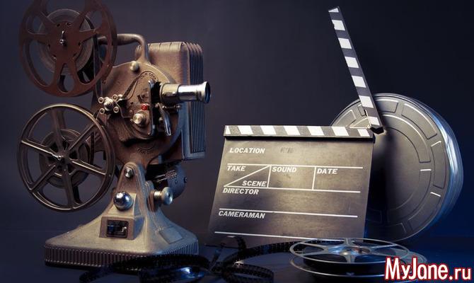 Поздравим любимых киноактеров!