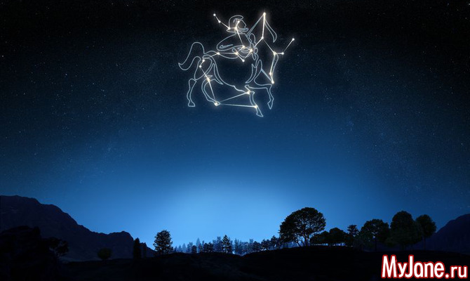 Советы астролога на декабрь