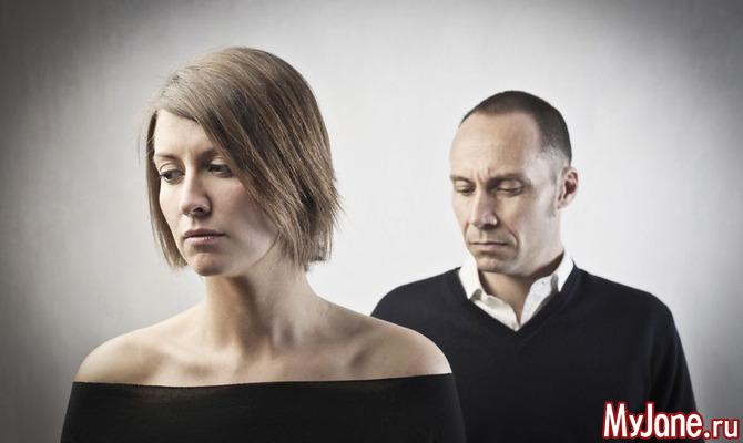 Разведённый мужчина – хорошо или плохо для серьёзных отношений