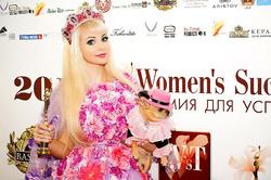 Элитный журнал «Women's Time» вручил премию Дизайнер года 2018