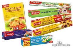 """Кулинарный конкурс """"3 в 1"""": ПРИЗЫ от Paclan!"""