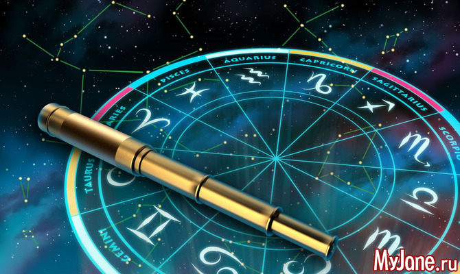 Астрологический прогноз на неделю с 12.02 по 18.02