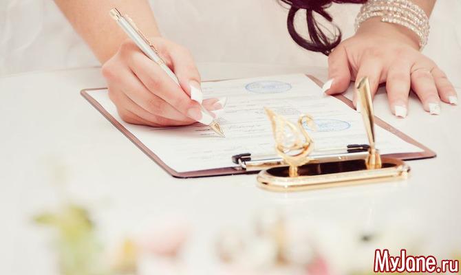 Кому нужен брачный договор?
