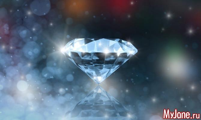 Магическая сила бриллиантов