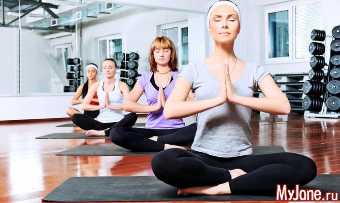 Дыхание Огня: азы кундалини-йоги